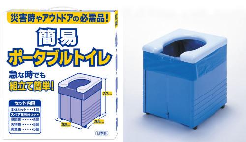 簡易ポータブルトイレ R-26