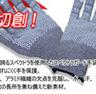 スペクトラガードドット手袋
