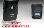 タイタンST-975
