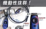 USBビデオスコープ EN-98AT