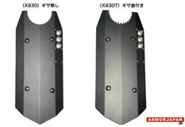 グレアブラスター X-830